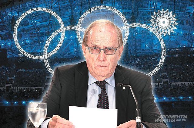 Мощный удар по WADA: Напряже…
