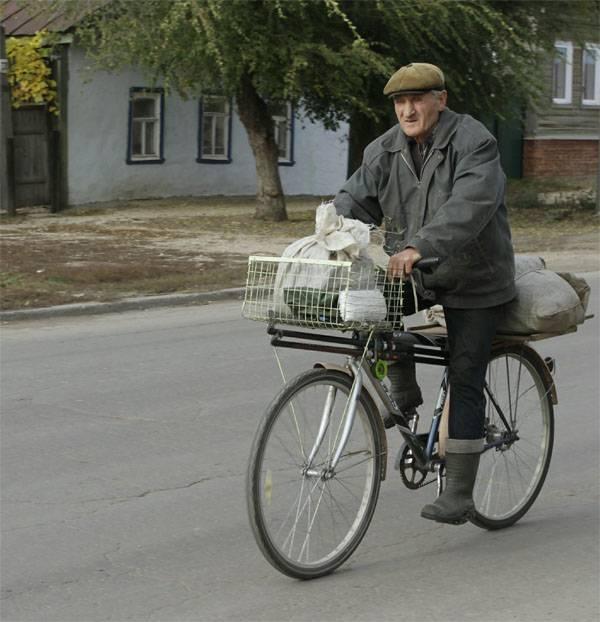 Декан экономфака МГУ: Повысить пенсионный возраст - и это кабмин называет реформой?
