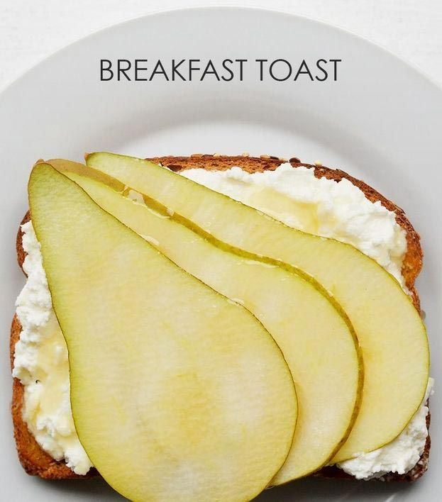 Утренние тосты с самой необычной начинкой