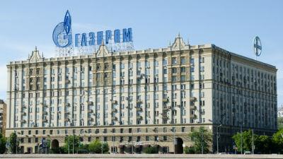 С 19 июня «Газпром» фиксирует отбор газа Украиной