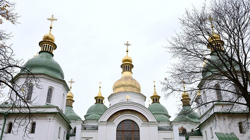 СМИ: Константинополь подчинит украинскую автокефальную церковь