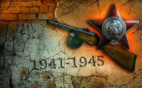 Великая Отечественная Война:…