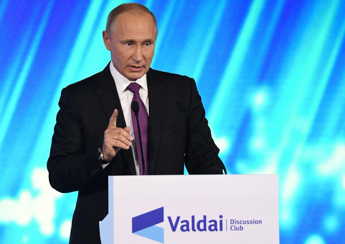 Путин: американцы допустили …