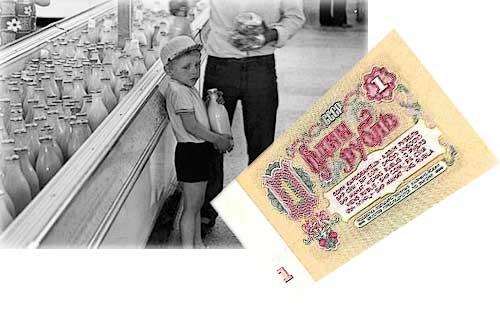 Личные деньги советских детей