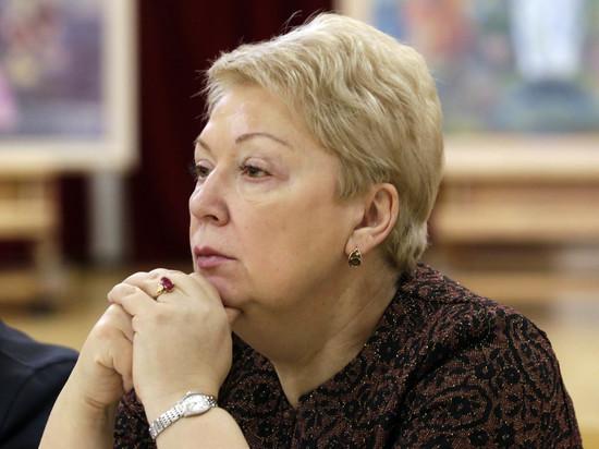 Васильева защитила учителей, проваливших задание Рособрнадзора