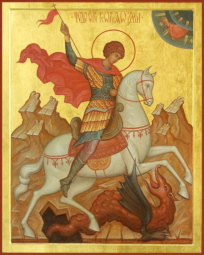 6 мая День Святого Георгия Победоносца! (история великомученика)