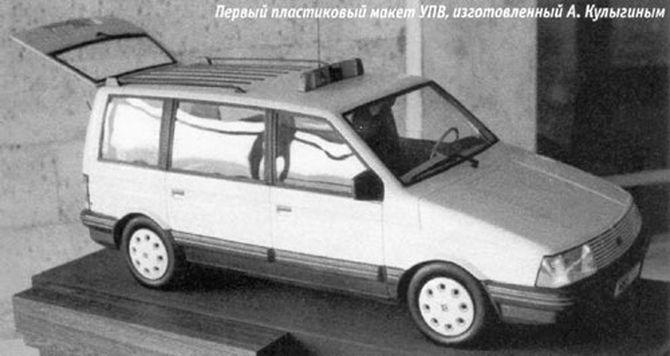 """""""Москвич-2139"""" Арбат Москвич-2139, арбат, москвич"""