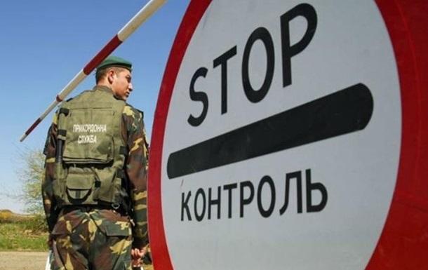 Украинских комсомольцев задержали на границе с РФ — за «футболки с символикой»
