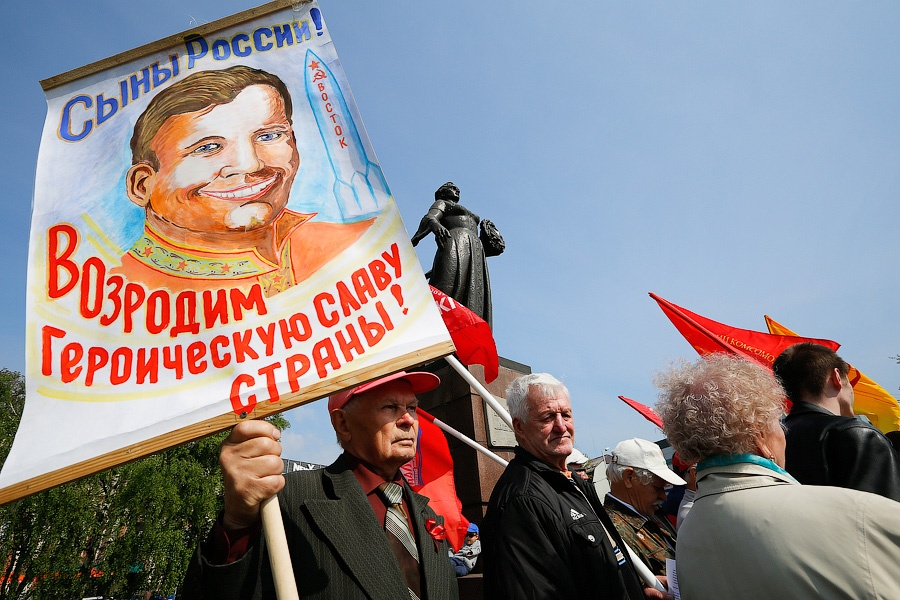 В России выросло число патриотов
