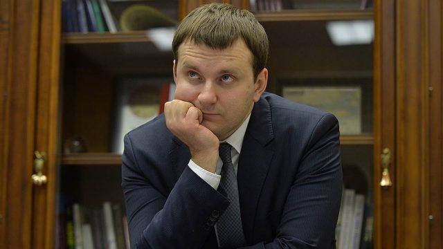 Глава МЭР России призвал про…