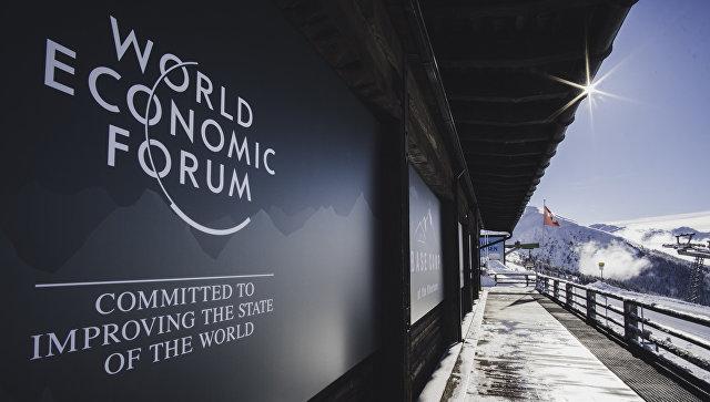 Западные санкции: новый боль…