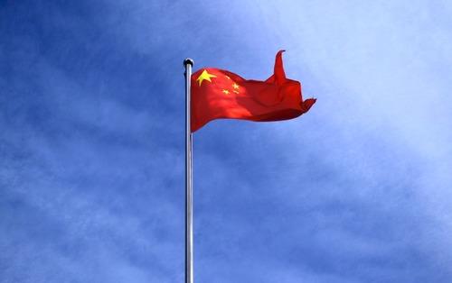 В Китае назвали санкции США нарушением ключевых международных принципов