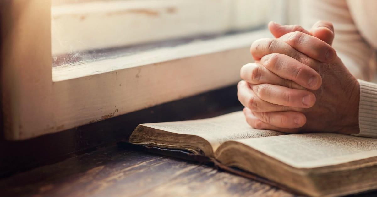 Если читать эту молитву кажд…