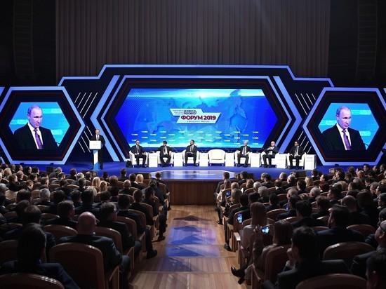 Путин не дождался аплодисментов на форуме «Деловой России»