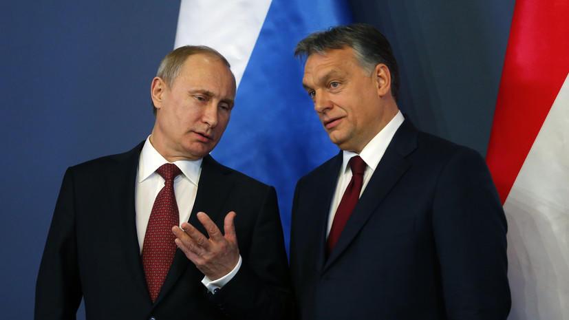 США проигрывают «газовую войну»: еще одна страна европейская страна встала на сторону России