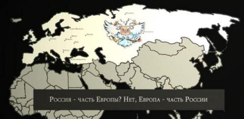 План европейских элит: вице-премьер Италии зовёт Россию в «большую Европу»