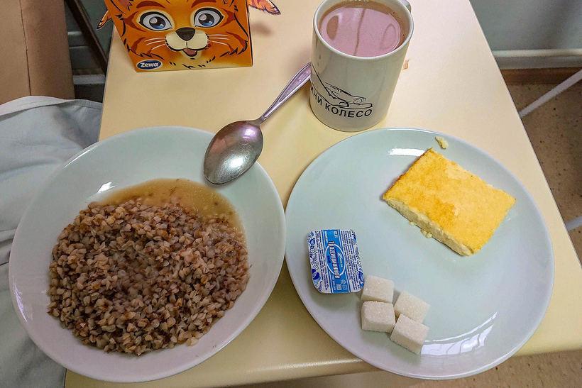 Чем кормят в немецкой больнице