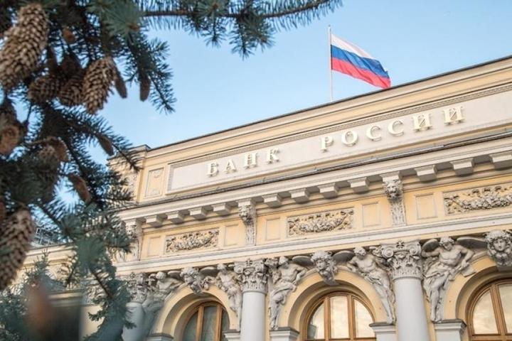 ЦБ отозвал лицензию у «Московского вексельного банка»