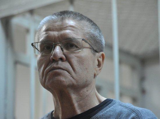 Элиты пошатнутся: как приговор Улюкаеву повлияет на политическую систему