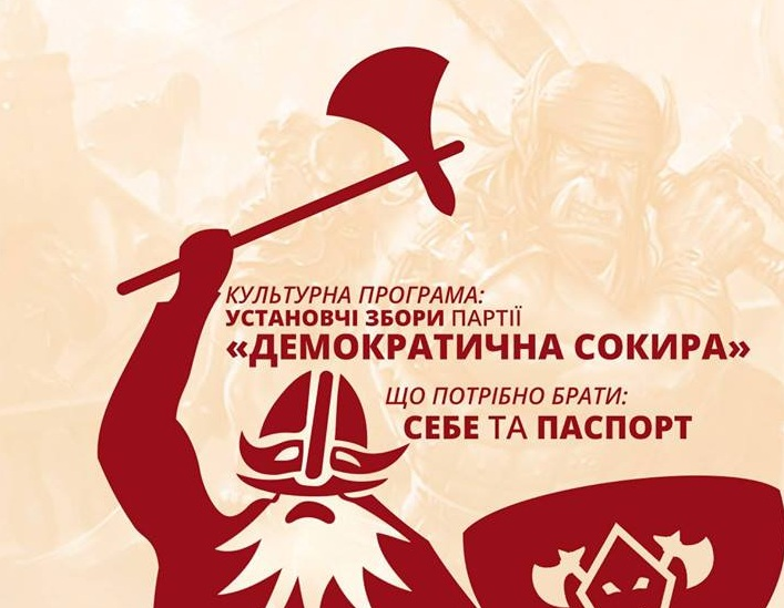 Прокиевские блогеры создали …