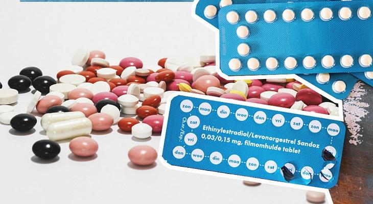 10 способов контрацепции и п…