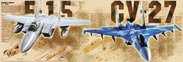 Советский Су-27 продемонстрировал свое превосходство над F-15C Eagle