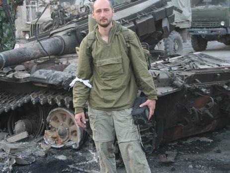 """Бабченко запретил критиковать Украину Ксении Собчак: """"Ты не воевала"""""""
