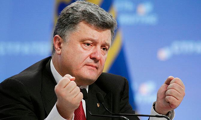 Украинцы дважды плюнули в свой же колодец. Теперь уже сами отказываются от поставок российского газа