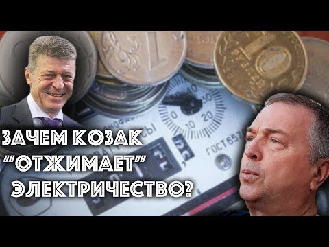 """Об отрыжке Чубайса и алчности """"бригады Медведева"""""""