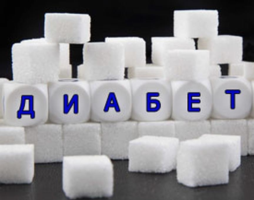 Как натуральным способом устранить симптомы диабета (без лекарств)