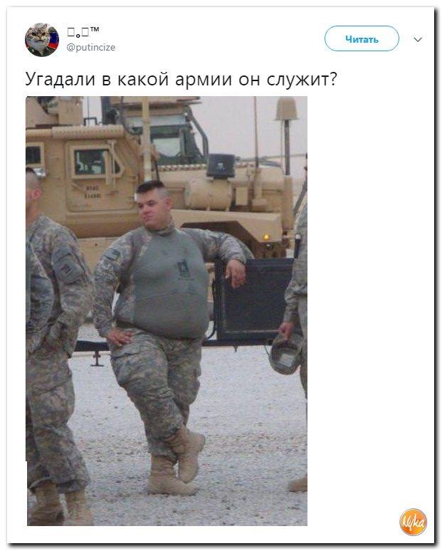 Всемогущий Путин дестабилизи…