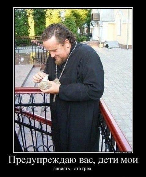 Байка от ТАТУЛИ. Про крещение.