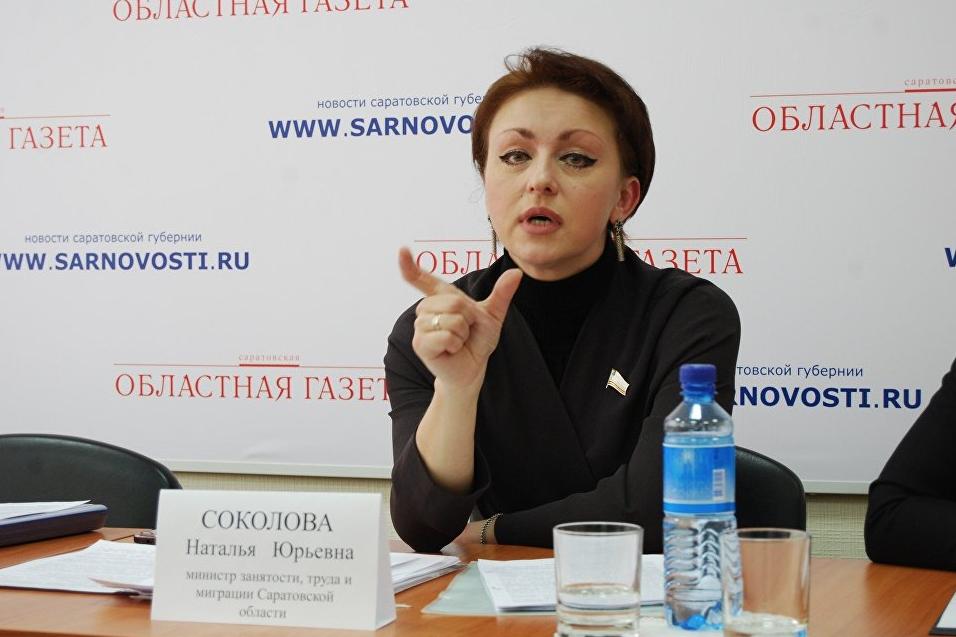 В Саратове депутаты поддержали прожиточный минимум, предложенный Соколовой