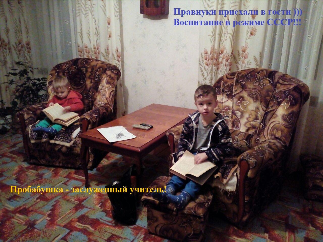 Правнуки в гостях у своей любимой пробабушки )))