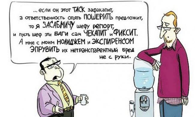 Русско-рекламный разговорник