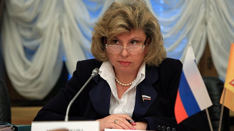 Москалькова призвала ООН и Совет Европы побудить власти США освободить арестованную Бутину