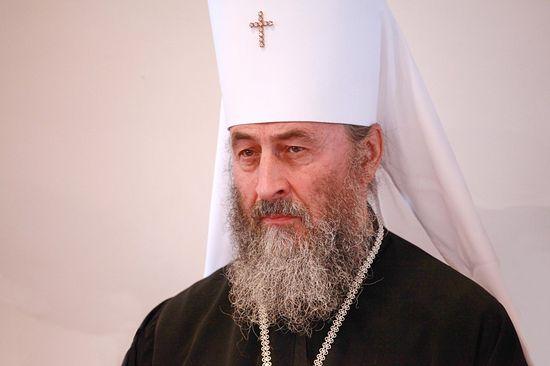 Митрополит Онуфрий просит президента Украины предотвратить захваты монастырей и храмов