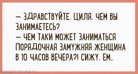 И еще раз: Одесский юмор