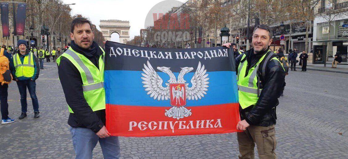 Флаг ДНР шатает Европу