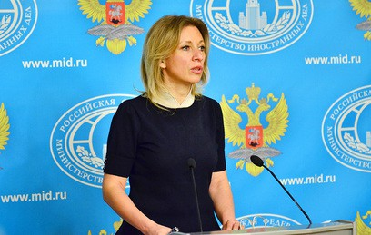 """Захарова прокомментировала отказ США от продукции """"Касперского"""""""