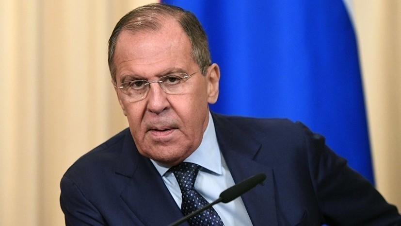 Лавров рассказал о вкладе России в наследие Европы