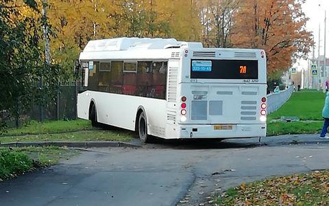 Водитель автобуса превратил …