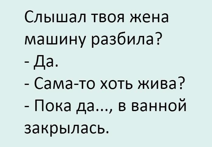 Отжигает народ)))