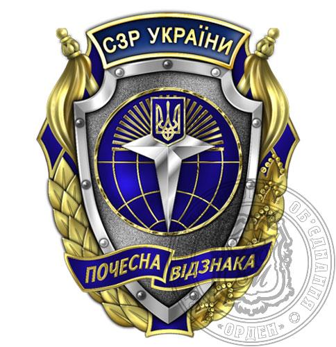 США все глубже проникают в чувствительные сферы на Украине