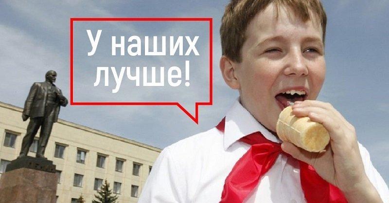 Эти 10 русских вещей вызывают у иностранцев зависть (11 фото)