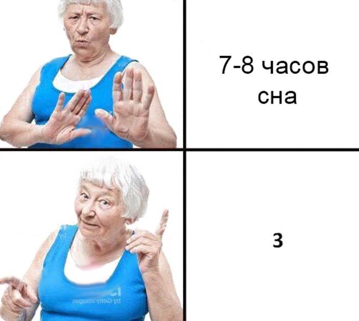 Бабули