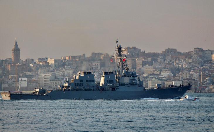 В Черное море вошел американский эсминец USS Carney