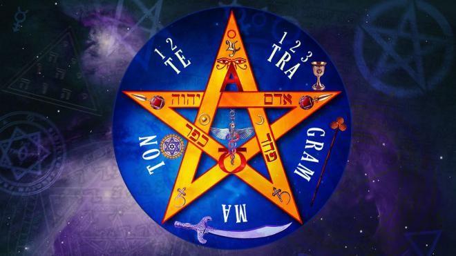 Тетраграмматон или пентаграмма