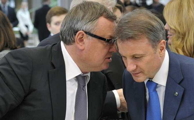 Сбербанк и ВТБ создадут авиа…