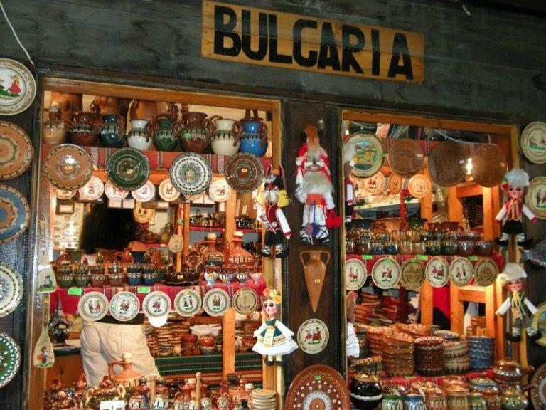 Завтра улетаю в Болгарию